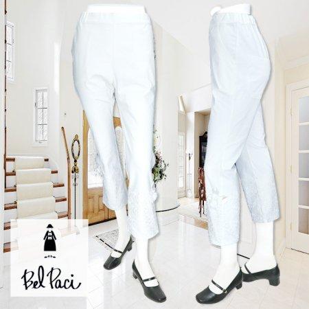 パンツ【BelPaci(ベルパーチ)】BP20333−オフ