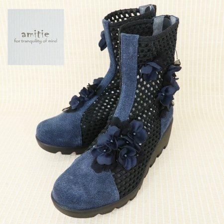 ブーツ【amitie(アミティエ)】AM204669−紺