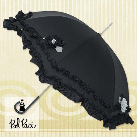 日傘【BelPaci(ベルパーチ)】BP93180−黒