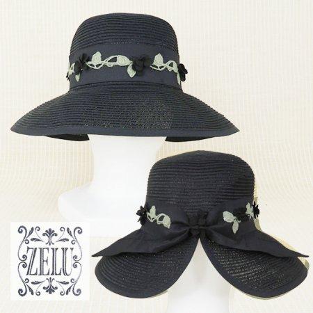帽子【ZELU(ゼル)】Z21196108−黒