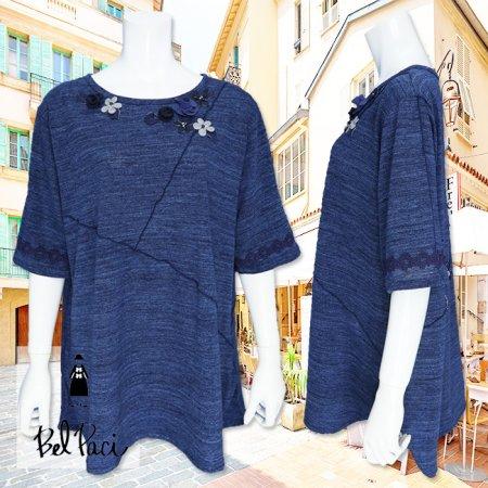 ビッグTシャツ【BelPaci(ベルパーチ)】BP51765−紺