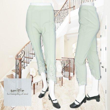 パンツ【amitie(アミティエ)】AM211918−グリーン