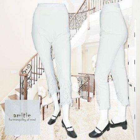 パンツ【amitie(アミティエ)】AM211918−オフ