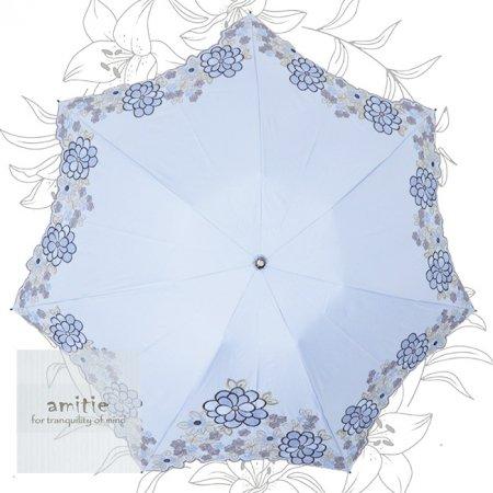 折りたたみ傘【amitie(アミティエ)】AM204663−ブルー