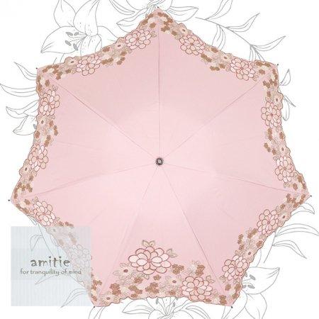 折りたたみ傘【amitie(アミティエ)】AM204663−ピンク