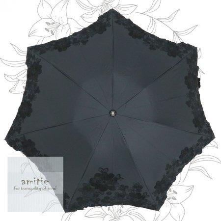 折りたたみ傘【amitie(アミティエ)】AM204663−黒