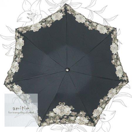 折りたたみ傘【amitie(アミティエ)】AM204663−黒xベージュ
