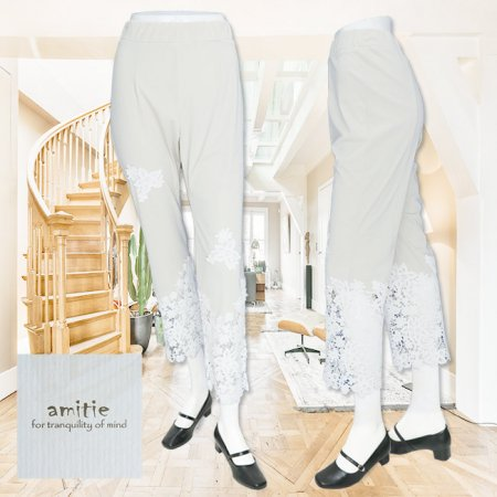 パンツ【amitie(アミティエ)】AM211965−ベージュ