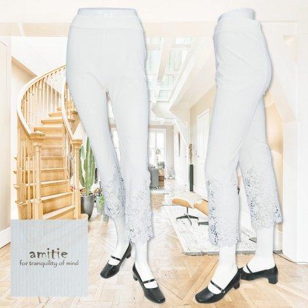 パンツ【amitie(アミティエ)】AM211965−オフ