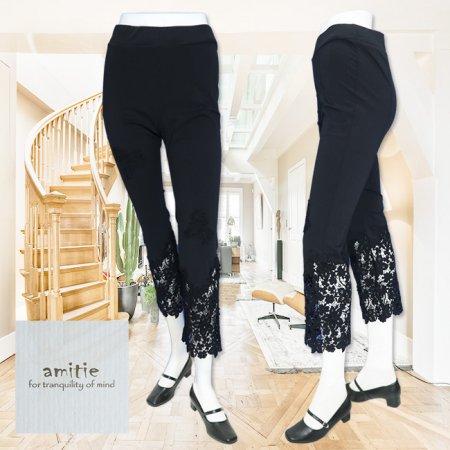 パンツ【amitie(アミティエ)】AM211965−黒