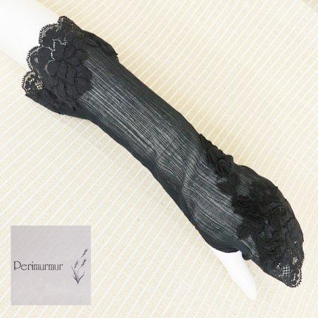 アームクロス【Perimurmur(ピアリマーマ)】KR7832−黒