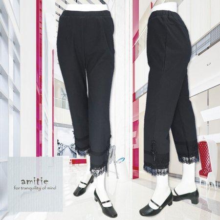 パンツ【amitie(アミティエ)】AM19190907−黒