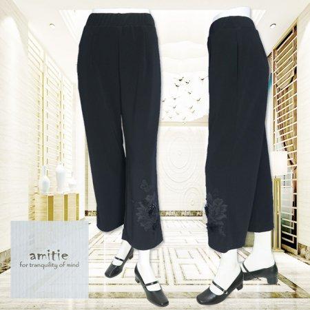 ワイドパンツ【amitie(アミティエ)】AM204986−黒