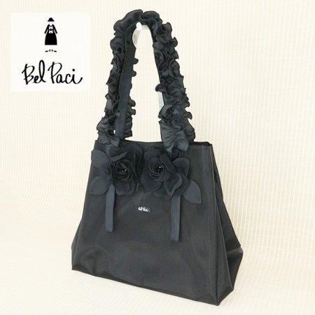 トートバッグ【BelPaci(ベルパーチ)】BP93229−黒