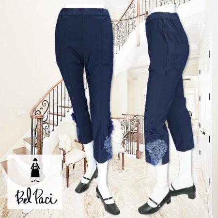 パンツ【BelPaci(ベルパーチ)】BP20341−紺