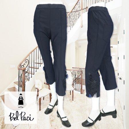 パンツ【BelPaci(ベルパーチ)】BP20341−黒