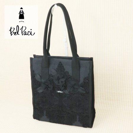バッグ【BelPaci(ベルパーチ)】BP93227−黒