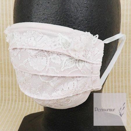 マスク【Perimurmur(ピアリマーマ)】KR7840−ピンク−プレゼント、結婚式に最適 日本製
