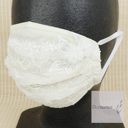 マスク【Perimurmur(ピアリマーマ)】KR7846−ベージュxオフ−結婚式、プレゼントに最適 日本製