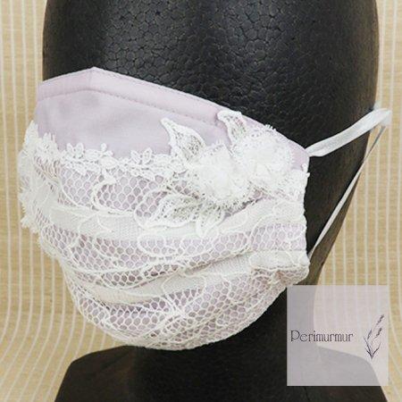マスク【Perimurmur(ピアリマーマ)】KR7846−パープルxオフ−結婚式、プレゼントに最適 日本製