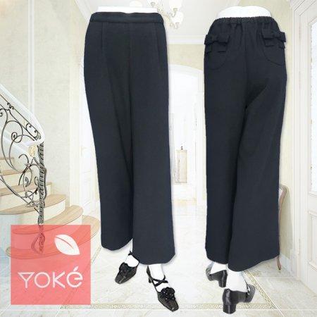 ワイドパンツ【YoKe(ヨーク)】Y61005−黒