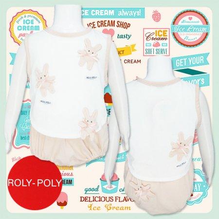 スタイ&パンツ【R.P.Company(アールピーカンパニー)】RP17313−ピンク