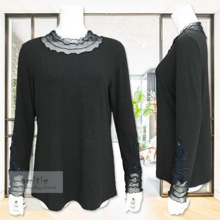 長袖Tシャツ【amitie(アミティエ)】AM213994−黒
