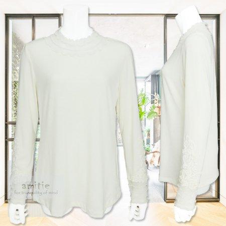 長袖Tシャツ【amitie(アミティエ)】AM213994−オフ