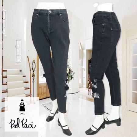 パンツ【BelPaci(ベルパーチ)】BP20346−黒