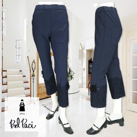 パンツ【BelPaci(ベルパーチ)】BP20333−紺