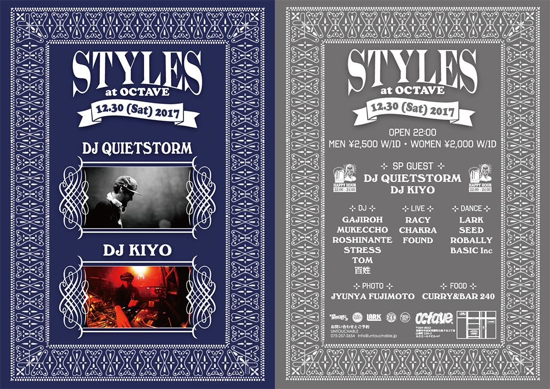 STYLES OCTAVE