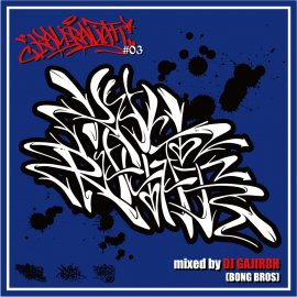 MIX CD [ KALI RALIATT #03 ] Mixed by DJ GAJIROH