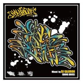 DJ GAJIROH [ KALI-RALIATT #01 ]