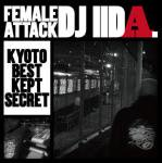 DJ IIDA [ FEMALE ATTACK ]