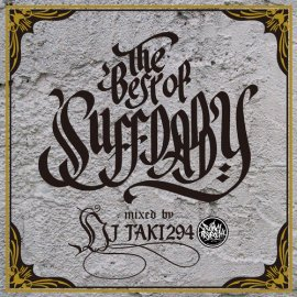 DJ TAKI294 [ THE BEST OF SUFF DADDY ] MIX CD