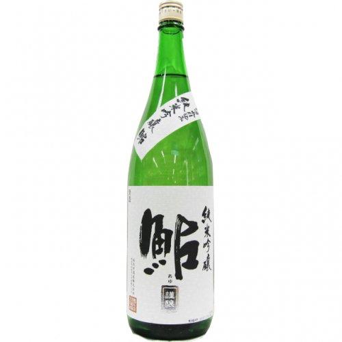 鮎正宗 純米吟醸 「鮎」 銀ラベル 1.8L