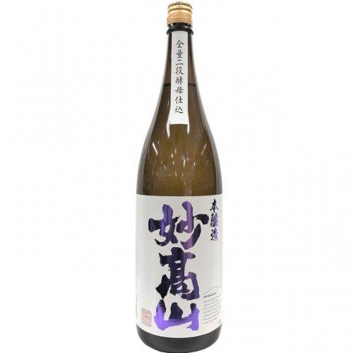 妙高山 本醸造 1.8L