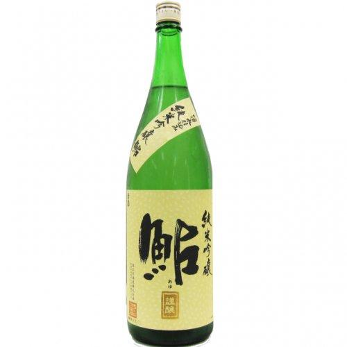 鮎正宗 純米吟醸 「鮎」 金ラベル 1.8L