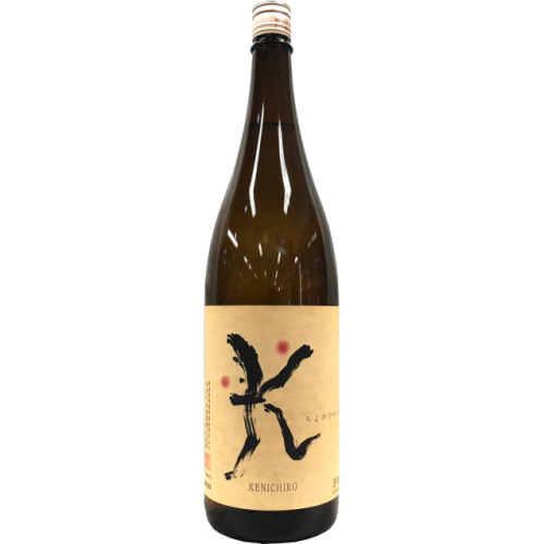 千代の光 純米吟醸原酒 KENICHIRO 熟成 1.8L