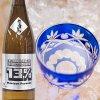 越の白鳥 HAKUCHO 13%(サーティーン) 特別純米 火入原酒 720ml