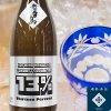 越の白鳥 HAKUCHO 13%(サーティーン) 特別純米 火入原酒 1.8L