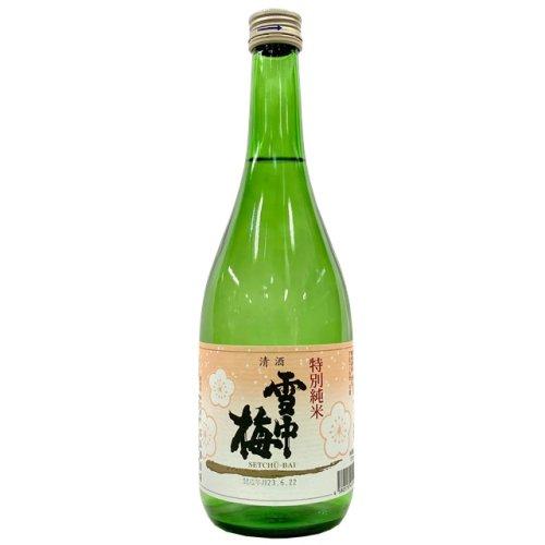 雪中梅 特別純米酒 720ml