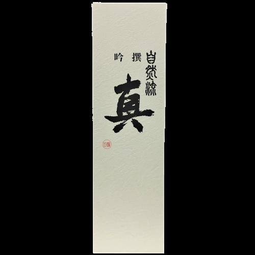 千代の光 吟撰真 純米吟醸 専用 1.8L用の1本入り化粧箱(箱のみ)