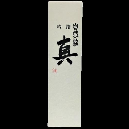 千代の光 吟撰真 純米吟醸 専用 720ml用の1本入り化粧箱(箱のみ)
