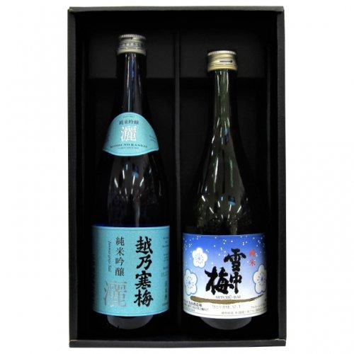 越乃寒梅 純米吟醸 灑・雪中梅 純米酒 720ml 2本セット