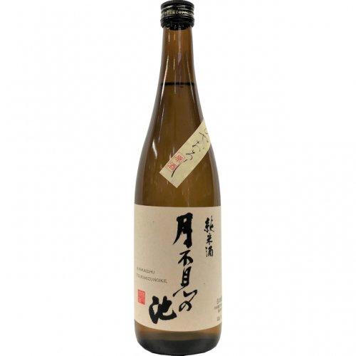 月不見の池 純米原酒 ひやおろし 720ml