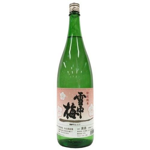 雪中梅 特別純米酒 1.8L