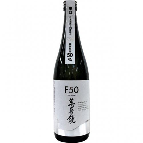 萬寿鏡 F50 720ml