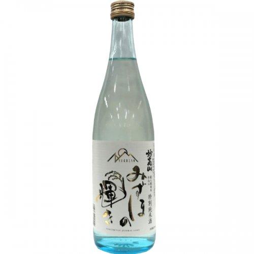 妙高山 蔵人栽培米仕込み 特別純米 みずほの輝き 720ml