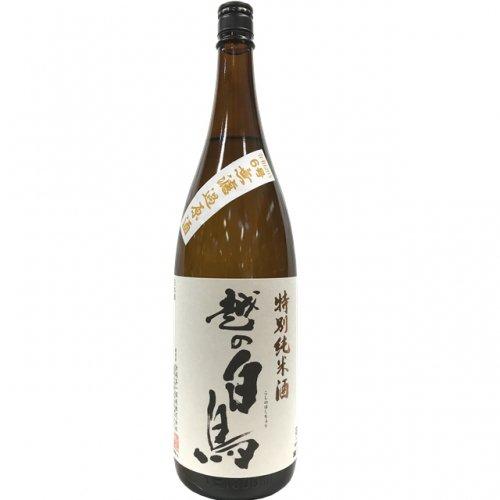 越の白鳥 仕込6号 特別純米 無濾過原酒 1.8L